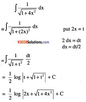2nd PUC Maths Question Bank Chapter 7 Integrals Ex 7.4.2