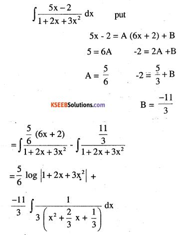 2nd PUC Maths Question Bank Chapter 7 Integrals Ex 7.4.22