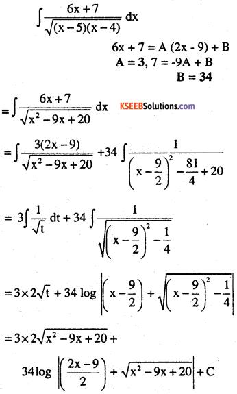 2nd PUC Maths Question Bank Chapter 7 Integrals Ex 7.4.24