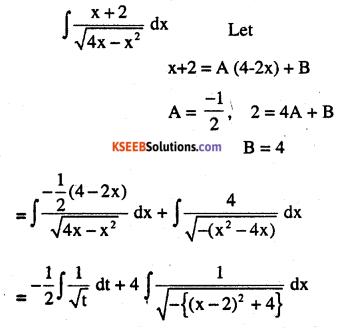 2nd PUC Maths Question Bank Chapter 7 Integrals Ex 7.4.25