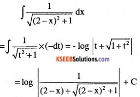 2nd PUC Maths Question Bank Chapter 7 Integrals Ex 7.4.3