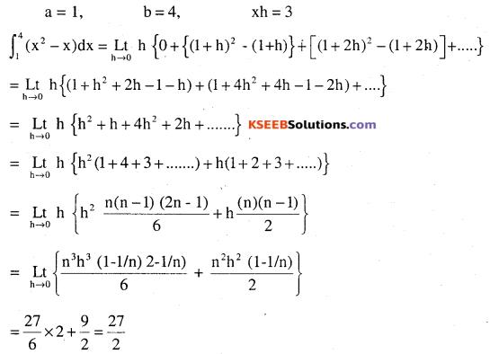 2nd PUC Maths Question Bank Chapter 7 Integrals Ex 7.8.4