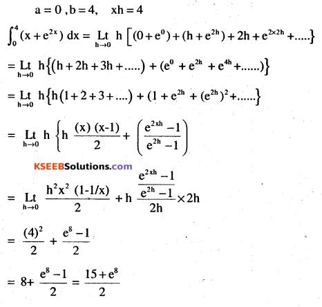 2nd PUC Maths Question Bank Chapter 7 Integrals Ex 7.8.7