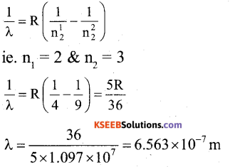 2nd PUC Physics Model Question Paper 1 with Answers 27