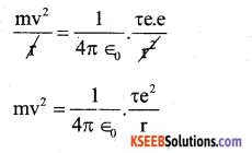 2nd PUC Physics Model Question Paper 2 with Answers 25