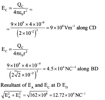 2nd PUC Physics Model Question Paper 3 with Answers 26