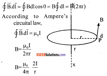 2nd PUC Physics Model Question Paper 3 with Answers 4