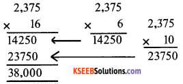 KSEEB Solutions for Class 5 Maths Chapter 1 Multiplication 37