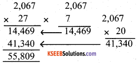 KSEEB Solutions for Class 5 Maths Chapter 1 Multiplication 44