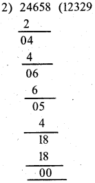 KSEEB Solutions for Class 5 Maths Chapter 2 Division 14
