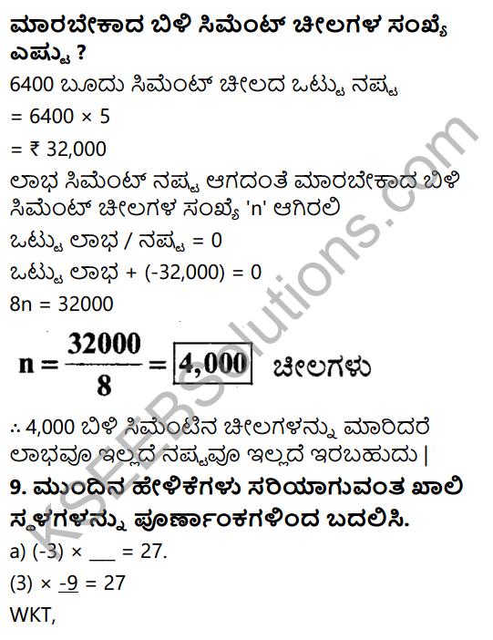 KSEEB Solutions for Class 7 Maths Chapter 1 Purnamsagalu Ex 1.3 10