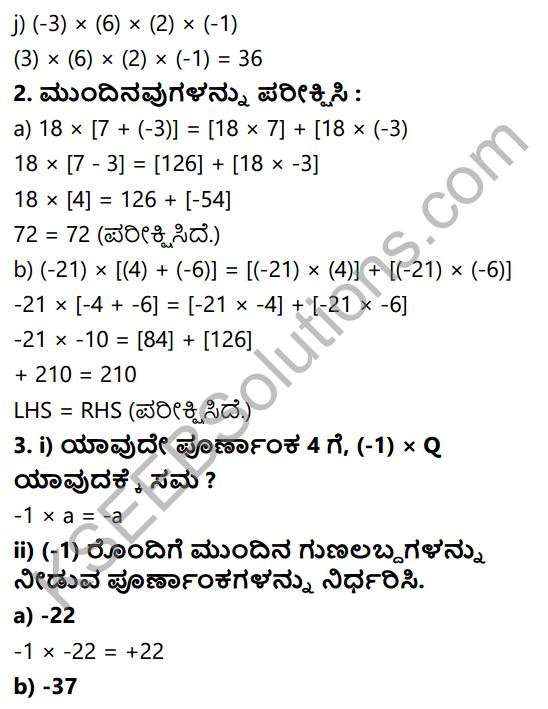 KSEEB Solutions for Class 7 Maths Chapter 1 Purnamsagalu Ex 1.3 2