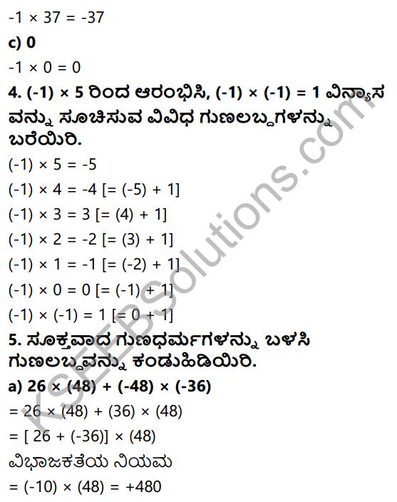 KSEEB Solutions for Class 7 Maths Chapter 1 Purnamsagalu Ex 1.3 3