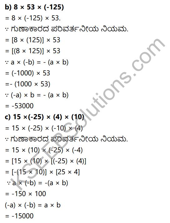KSEEB Solutions for Class 7 Maths Chapter 1 Purnamsagalu Ex 1.3 4