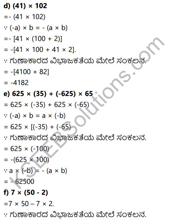 KSEEB Solutions for Class 7 Maths Chapter 1 Purnamsagalu Ex 1.3 5