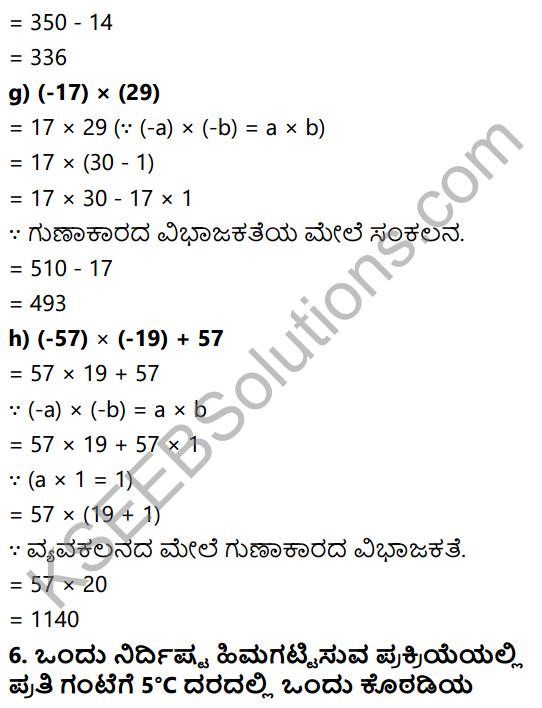 KSEEB Solutions for Class 7 Maths Chapter 1 Purnamsagalu Ex 1.3 6