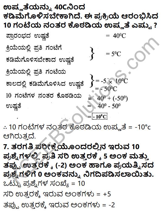 KSEEB Solutions for Class 7 Maths Chapter 1 Purnamsagalu Ex 1.3 7