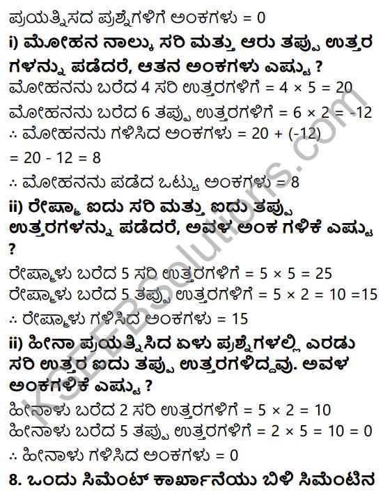 KSEEB Solutions for Class 7 Maths Chapter 1 Purnamsagalu Ex 1.3 8