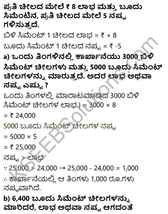 KSEEB Solutions for Class 7 Maths Chapter 1 Purnamsagalu Ex 1.3 9