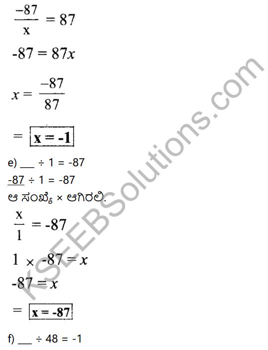 KSEEB Solutions for Class 7 Maths Chapter 1 Purnamsagalu Ex 1.4 10