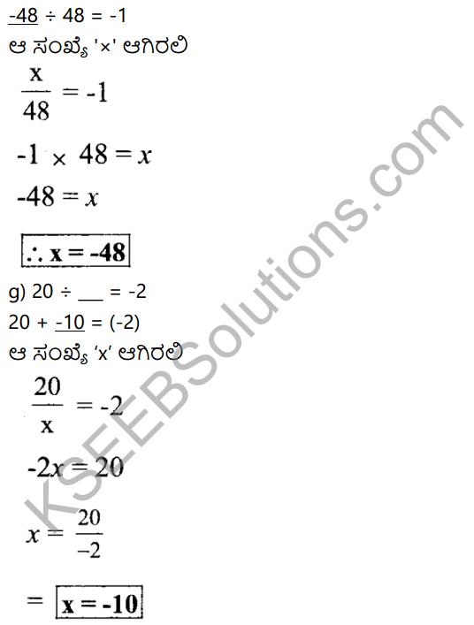 KSEEB Solutions for Class 7 Maths Chapter 1 Purnamsagalu Ex 1.4 11