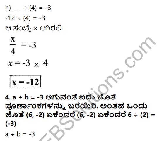 KSEEB Solutions for Class 7 Maths Chapter 1 Purnamsagalu Ex 1.4 12