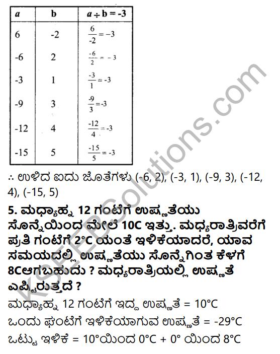 KSEEB Solutions for Class 7 Maths Chapter 1 Purnamsagalu Ex 1.4 13