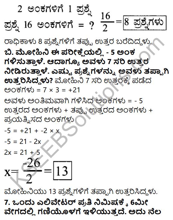 KSEEB Solutions for Class 7 Maths Chapter 1 Purnamsagalu Ex 1.4 16