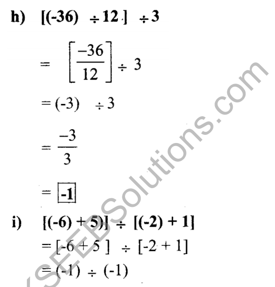 KSEEB Solutions for Class 7 Maths Chapter 1 Purnamsagalu Ex 1.4 4