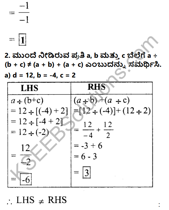 KSEEB Solutions for Class 7 Maths Chapter 1 Purnamsagalu Ex 1.4 5