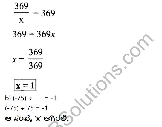 KSEEB Solutions for Class 7 Maths Chapter 1 Purnamsagalu Ex 1.4 7