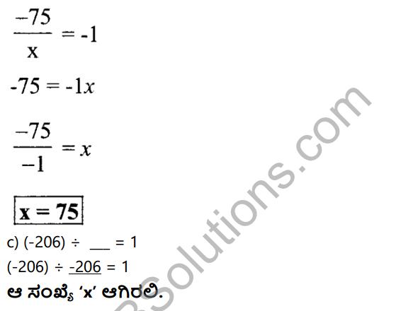 KSEEB Solutions for Class 7 Maths Chapter 1 Purnamsagalu Ex 1.4 8