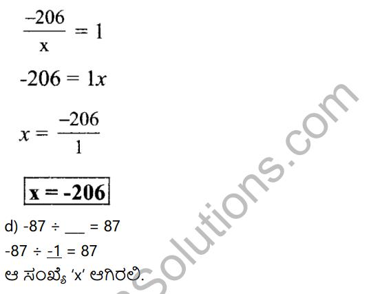 KSEEB Solutions for Class 7 Maths Chapter 1 Purnamsagalu Ex 1.4 9