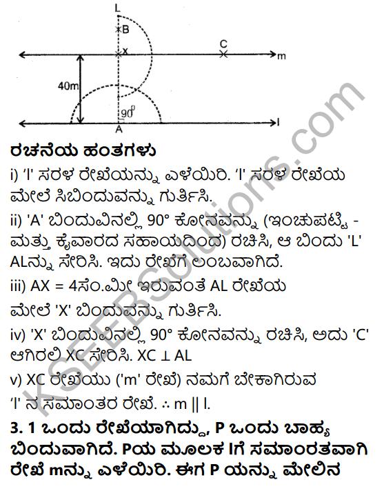 KSEEB Solutions for Class 7 Maths Chapter 10 Prayogika Rekhaganita Ex 10.1 3