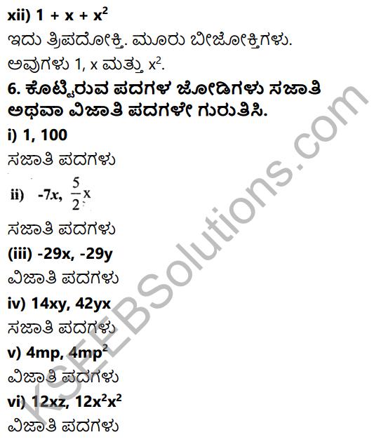 KSEEB Solutions for Class 7 Maths Chapter 12 Bijoktigalu Ex 12.1 10