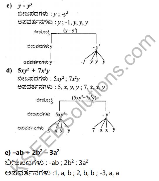 KSEEB Solutions for Class 7 Maths Chapter 12 Bijoktigalu Ex 12.1 3