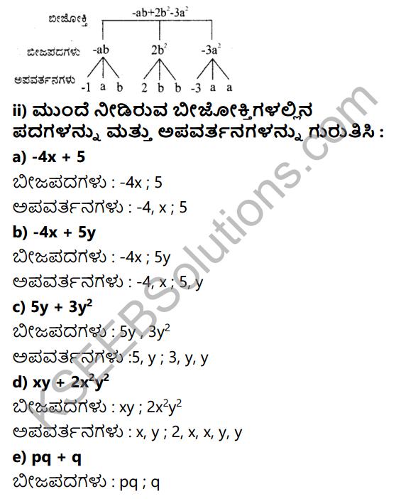 KSEEB Solutions for Class 7 Maths Chapter 12 Bijoktigalu Ex 12.1 4