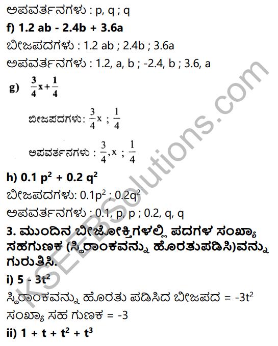 KSEEB Solutions for Class 7 Maths Chapter 12 Bijoktigalu Ex 12.1 5