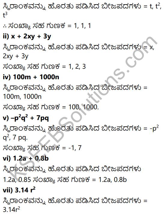 KSEEB Solutions for Class 7 Maths Chapter 12 Bijoktigalu Ex 12.1 6