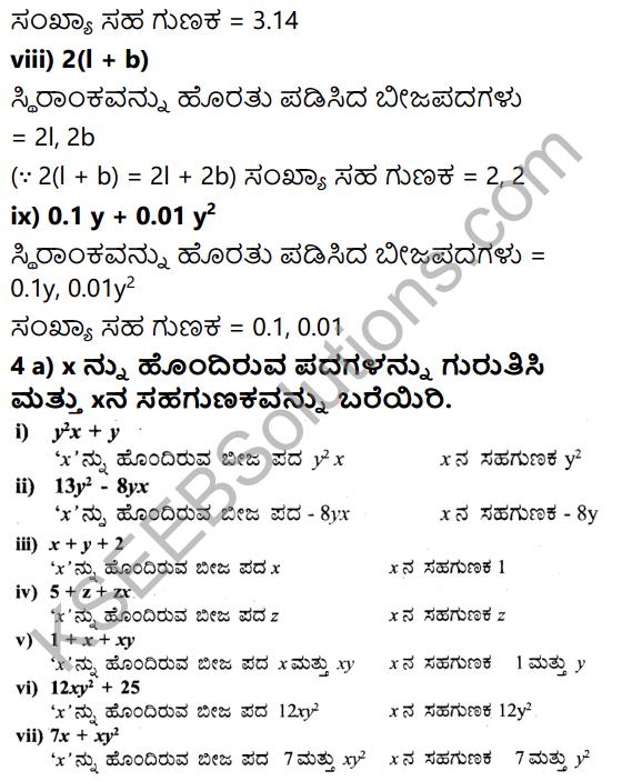 KSEEB Solutions for Class 7 Maths Chapter 12 Bijoktigalu Ex 12.1 7