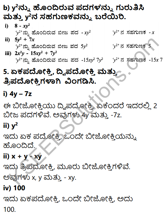 KSEEB Solutions for Class 7 Maths Chapter 12 Bijoktigalu Ex 12.1 8