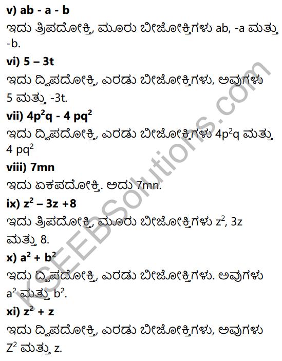 KSEEB Solutions for Class 7 Maths Chapter 12 Bijoktigalu Ex 12.1 9