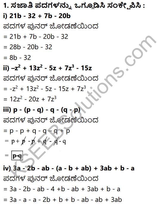 KSEEB Solutions for Class 7 Maths Chapter 12 Bijoktigalu Ex 12.2 1