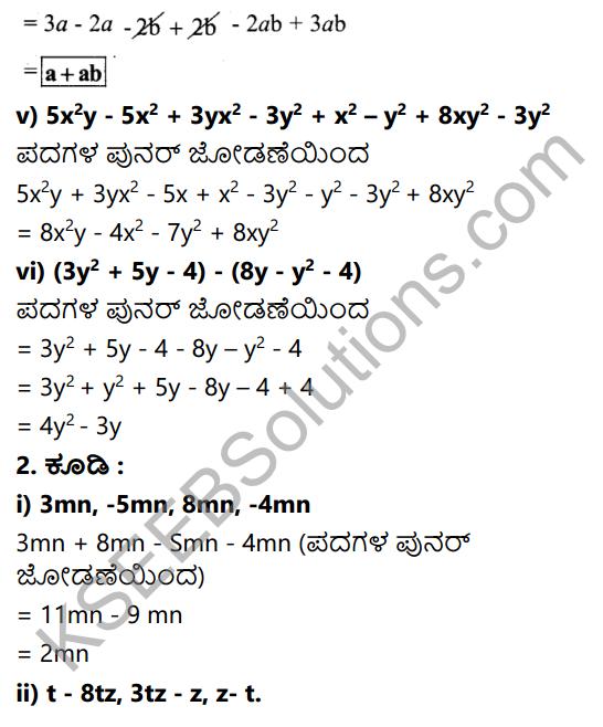 KSEEB Solutions for Class 7 Maths Chapter 12 Bijoktigalu Ex 12.2 2