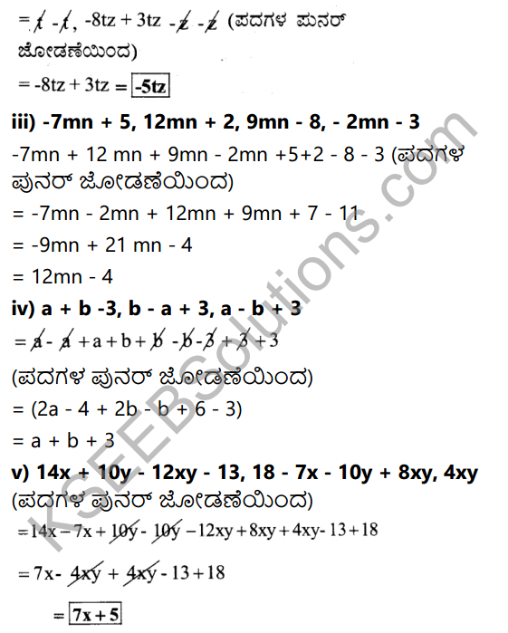 KSEEB Solutions for Class 7 Maths Chapter 12 Bijoktigalu Ex 12.2 3