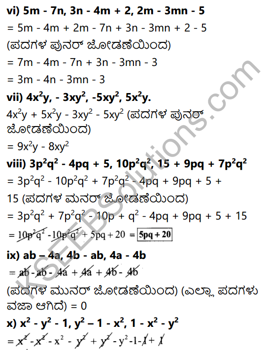 KSEEB Solutions for Class 7 Maths Chapter 12 Bijoktigalu Ex 12.2 4