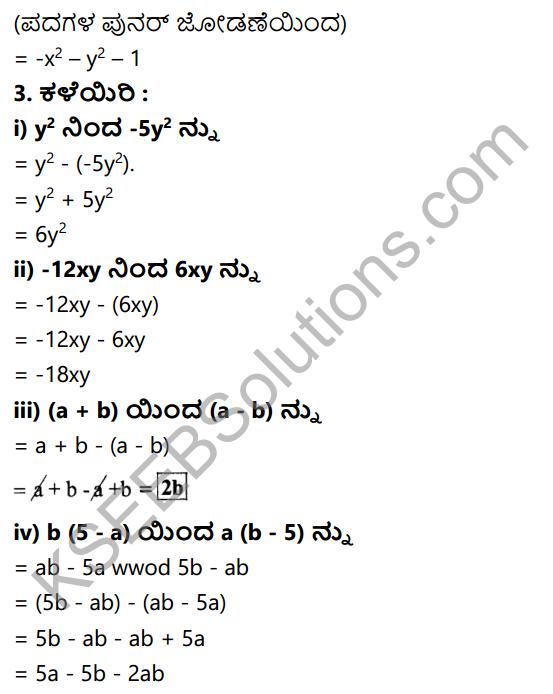 KSEEB Solutions for Class 7 Maths Chapter 12 Bijoktigalu Ex 12.2 5