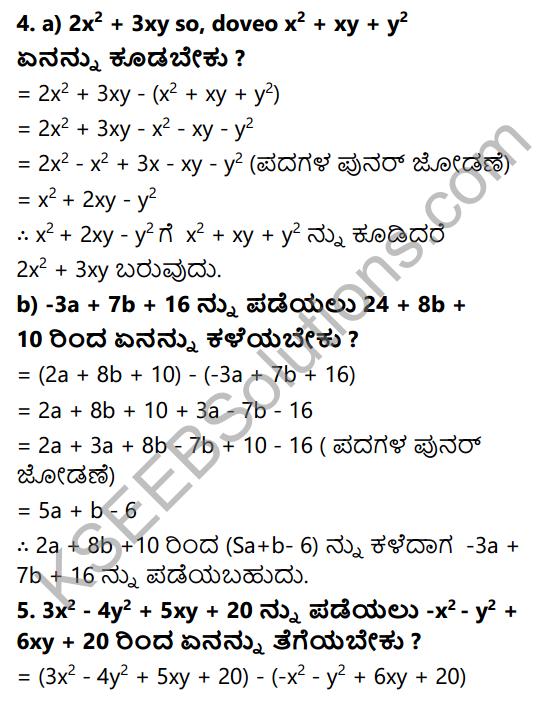 KSEEB Solutions for Class 7 Maths Chapter 12 Bijoktigalu Ex 12.2 7