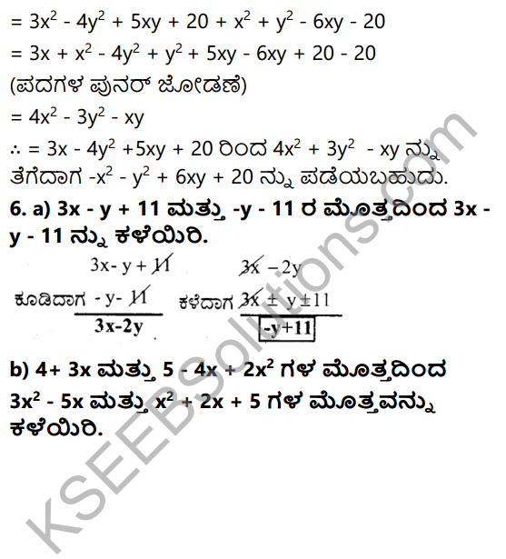 KSEEB Solutions for Class 7 Maths Chapter 12 Bijoktigalu Ex 12.2 8