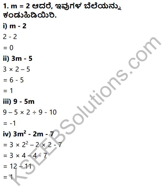 KSEEB Solutions for Class 7 Maths Chapter 12 Bijoktigalu Ex 12.3 1